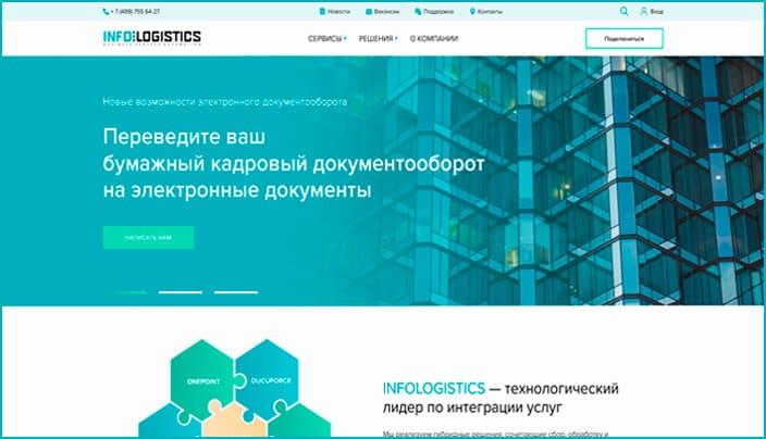 Запуск новой<br>версии сайта